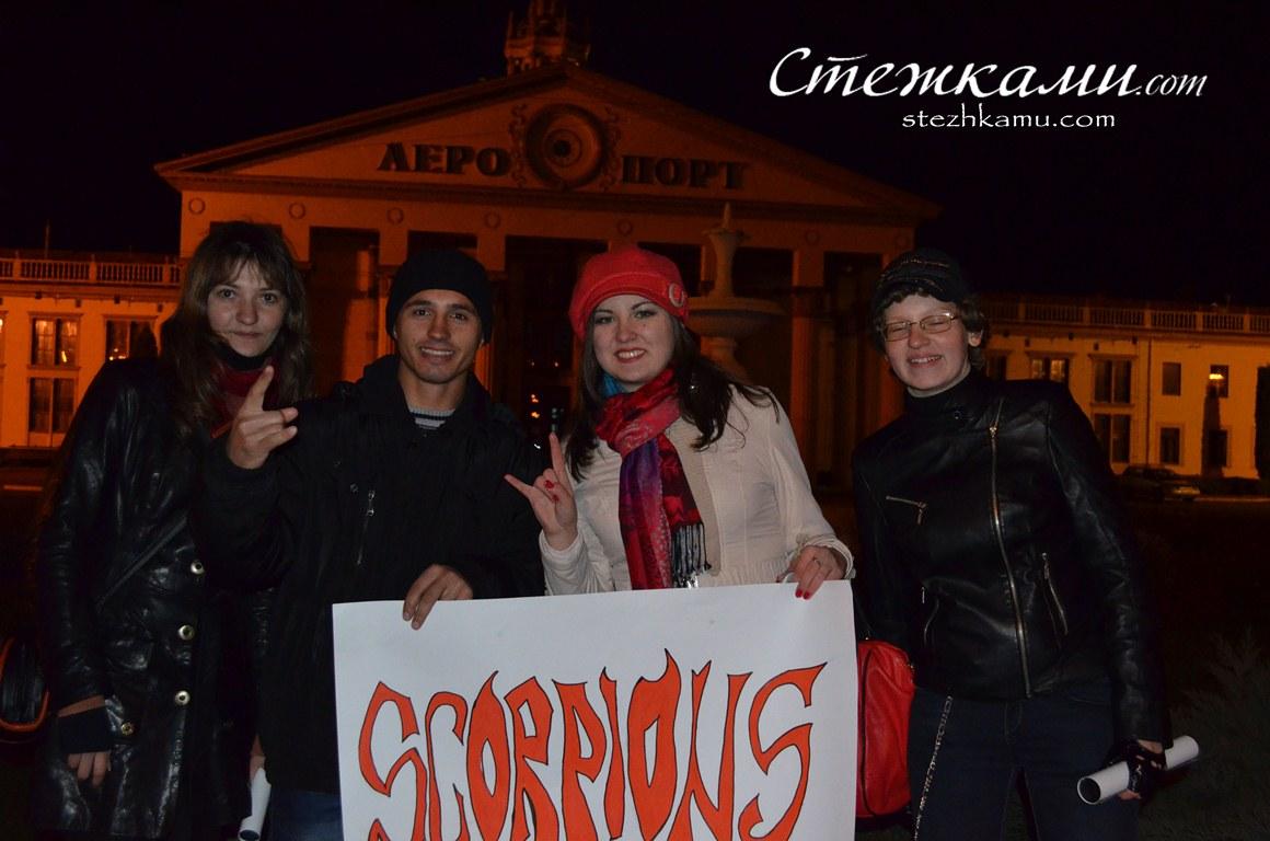Львівські фани Scorpions