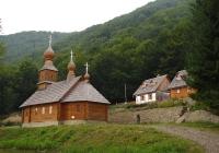 Фото. Колочава