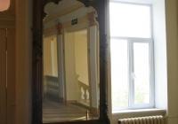 Експонат ХІХ століття - дзеркало