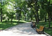 Фото. Маріїнський парк