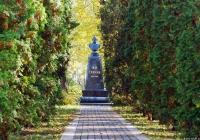 пам'ятник  Глінці