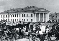 Ярмарок біля Контрактового будинку в минулому столітті