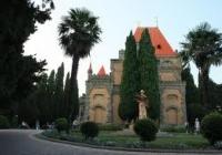Фото. Палац княгині Гагаріної