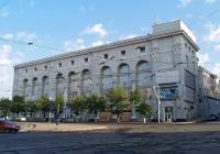 Фото. Площа Рози Люксембург у Харкові