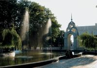 Фото. Візитка Харкова – фонтан «Дзеркальний струмінь»