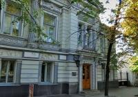 Фото. Харківський Будинок учених  – оригінальна пам'ятка архітектури
