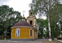 Фото. Старомерчанська садиба на Харківщині