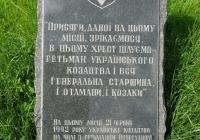 Фото. Переяслав - Місто Музеїв