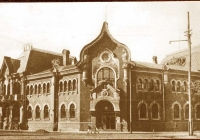 Фото. Селянський банк – історична пам'ятка Полтави