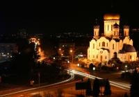 Православний собор святих Кирила і Мефодія