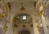 Фото. Собор святого Юра