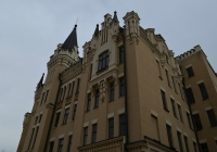 Фото. Замок Річарда — Левине серце