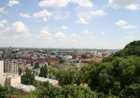 Фото. Пагорб Татарка