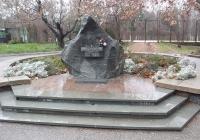 пам'ятник загиблим у роки ВВВ