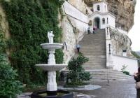 Успенський монастир