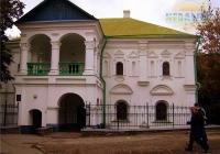 Фото. Будинок Петра І у Києві
