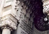 Фото. Караїмська кенаса у Києві
