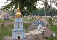 Фото. Київський Гідропарк