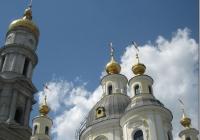 Фото. Успенський собор у Харкові – пам'ятка національного значення