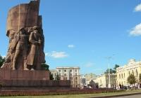 Фото. Площа Конституції