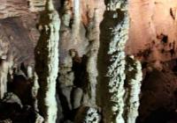 Фото. Печера Еміне-Баїр-Хосар