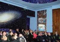 Фото. Харківський планетарій