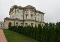 Фото. Палац К. Розумовського у Батурині