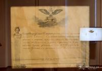 Диплом Т.Г. Шевченка на звання академіка 31 жовтня 1860