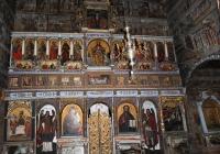 Фото. Церква святого Юра - Дрогобич