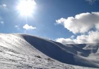 Фото. Гора Гимба
