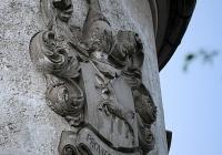 Фото. Палац графа Шувалова – старовинна загадка Черкащини