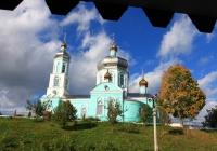 Фото. Ізяслав