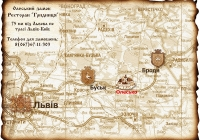 Як добратися до Олеського замку?