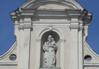 Фото. Костел св.Йосифа
