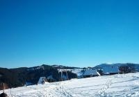 Фото. Гірськолижний курорт в с. Славське